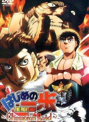 No season 1 english hajime 4 episode sub ippo Hajime no